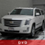 Boucher Cadillac Waukesha - Cadillac Car Dealer in Waukesha, WI - Gallery Photo 1
